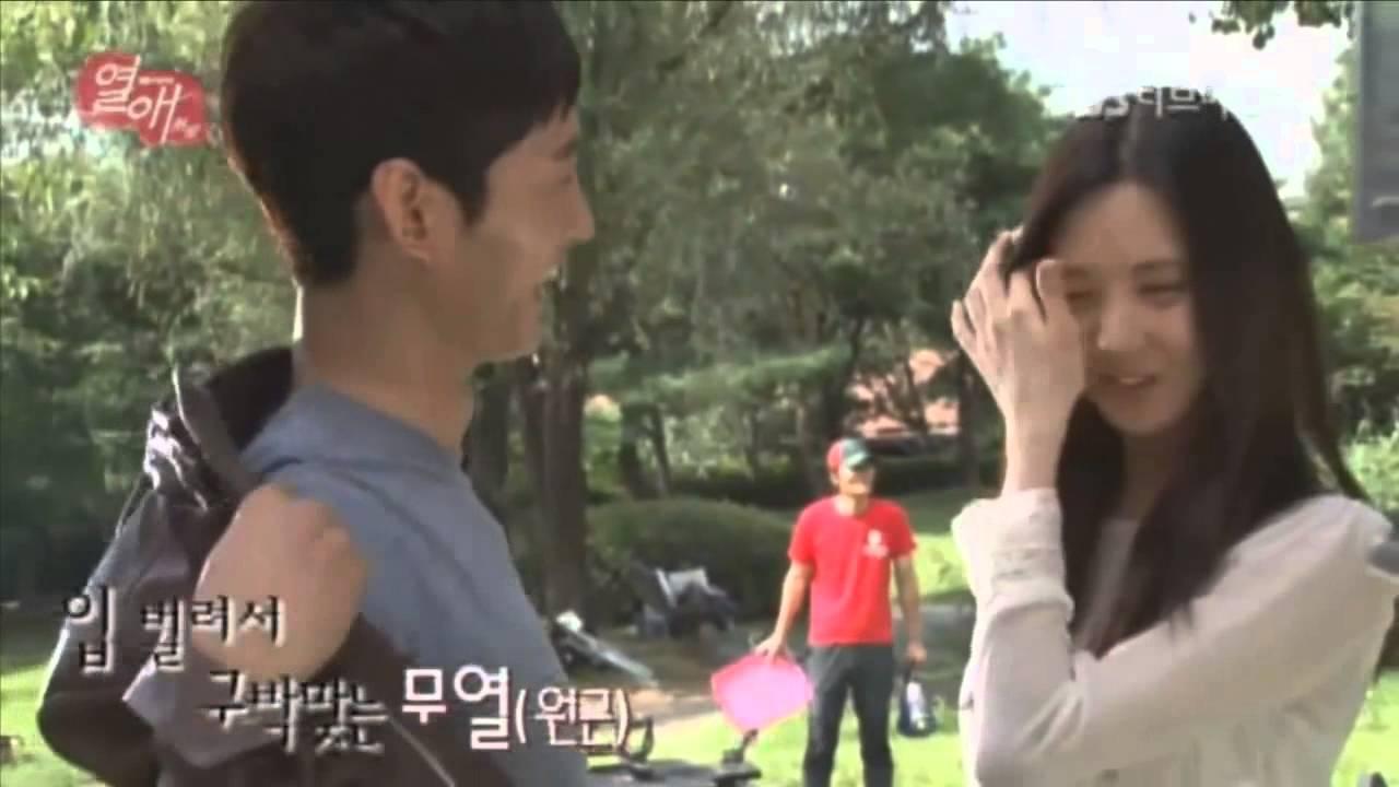 Seohyun Snsd Kiss Scene 130911 Snsd Seohyun Kissing