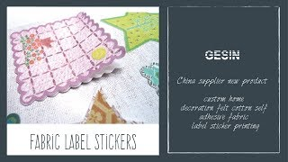 SK61Fabric Label Stickers