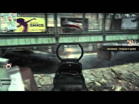 Call of Duty: Modern Warfare 3 - Survival Co-Op pt3