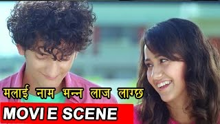 मलाई नाम भन्न लाज लाग्छ   Comedy scene   Nepali Movie HOSTEL RETURNS