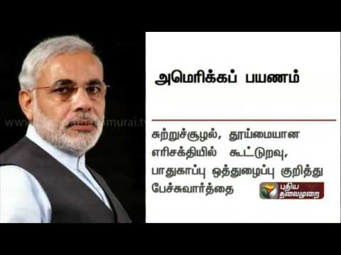 Mr.Narendra Modi's meet with Mr. Barack Obama to be held on June 7th