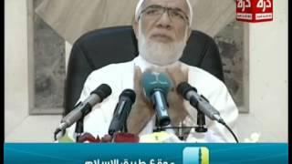 قصة ماتعة    رجل تحمل أذى زوجته   عمر عبد الكافي   طريق الإسلام