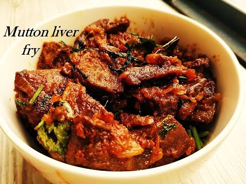Mutton liver fry | How to make mutton liver fry