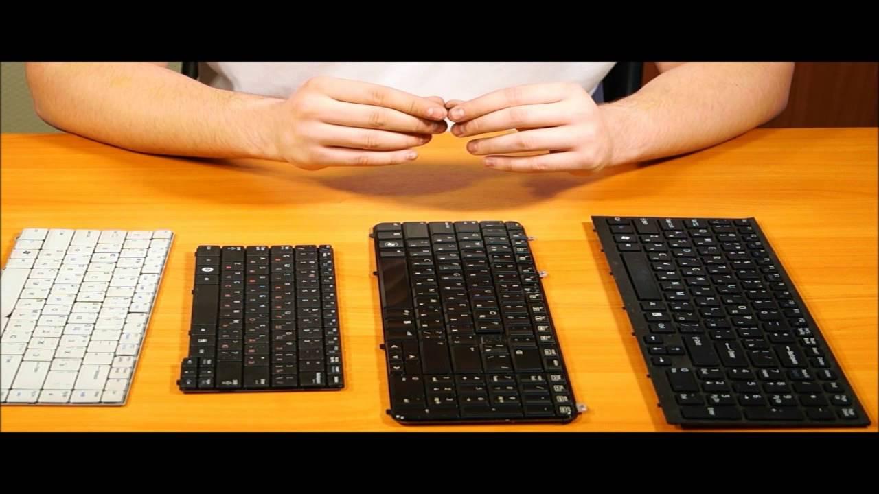 Ремонт кнопок клавиатуры своими руками 126