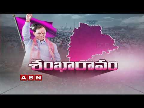 All Set for CM KCR Public Meeting in Nizamabad | Updates | ABN Telugu