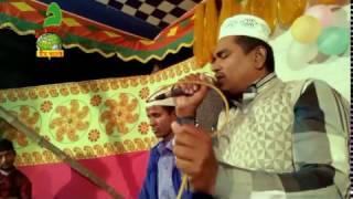 Islamic Bengali Song By Journalist - সাংবাদিকের মুখে একি অসাধারণ নাতে রাসূল (দ.)