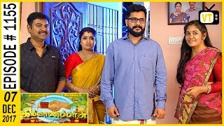 Kalyanaparisu - கல்யாணபரிசு - Tamil Serial | Sun TV | Episode 11555 | 07/12/2017