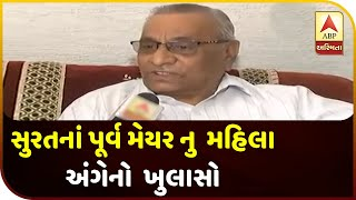 Surat Former Mayor Kanu Mawani Clarification On Woman Try To Suicide | ABP Asmita