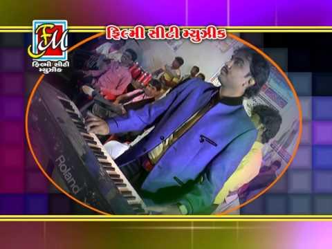 Gujarati Bhavya Dayro 2015 || Fhul Gajaro Re Maro Hir Gajaro || Dj Dandiya Song video