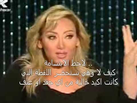 Egypt sport scandal   Egyptian Actors and Fans مصر والفضا ئح الريا ضية