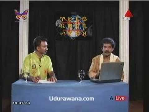 "Api nodanna Live -2008 August 06 - ""Interview - Jothishya"""