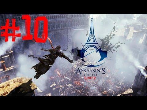 Assassin's Creed Unity. Прохождение. Часть 10 (Пророк)