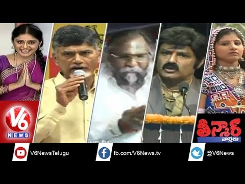 Jagga Reddy Pooja - Babus Agenda On Telangana - Teenmaar News...