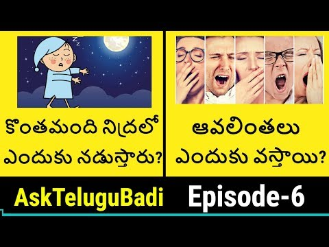 AskTeluguBadi Episode-6 Interesting Questions and Answers Telugu Badi Latest Episode