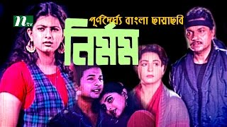 Most Popular Bangla Movie Nirmom by Shabana & Alamgir