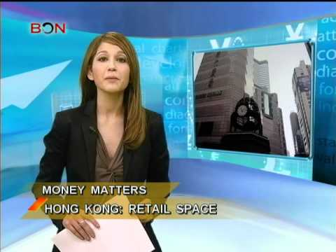 Hong Kong: retail space - Price Watch:Dec. 21 - BONTV