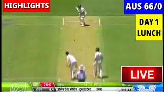 Highlights : India vs Australia 2nd test match day 1 | ind vs aus