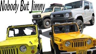 OLD J ジムニー + 新型ジムニー  カスタム Custom 2019 Suzuki Jimny Sierra and Classic LJ SJ series Jimny part 3