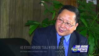 SUAB HMONG NEWS: Exclusive with Richard Chao Vang | 40th YEARS HMONG IN AMERICA