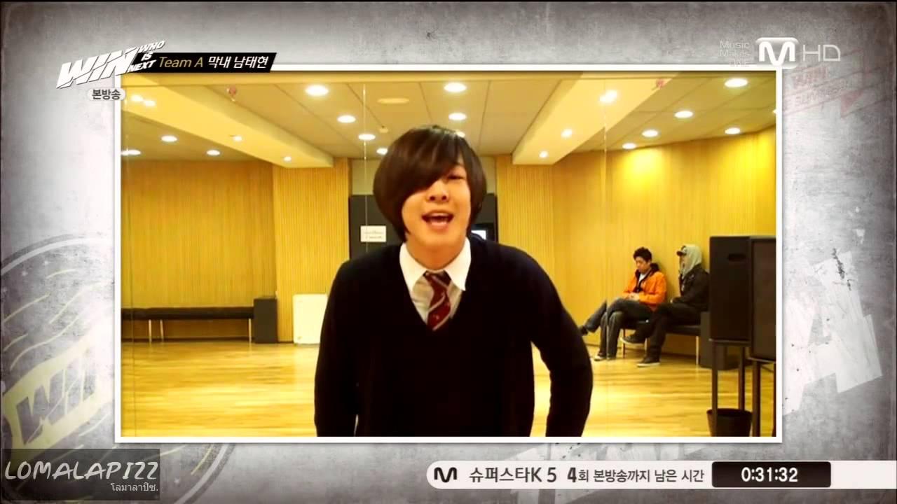 Next - ep 2  TAEHYUN CUT   Winner Taehyun Predebut