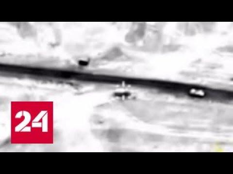 Сирия: авиация ВКС России нанесла серьезный урон боевикам