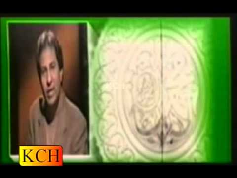 Qaseeda Burda Shareef In Different Languages.vob video