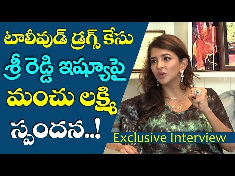 Manchu Lakshmi React On Sri Reddy Issue & Tollywood Drugs Case | Manchu Lakshmi Exclusive Interview