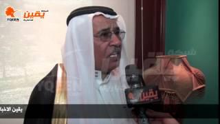 يقين |عبد الله جهامه : نحن نري الامل في القوات المسلحة