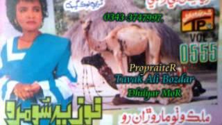 Download Fozia Soomro old Marwari Songs j ani O To Jai Tavak Ali Bozdar 3Gp Mp4