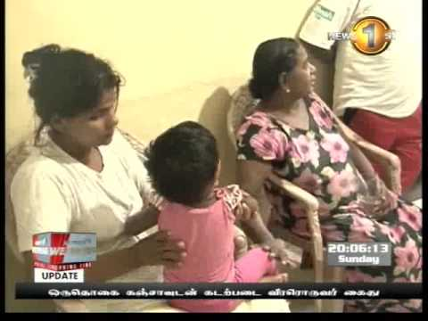 Shakthi Tv News 1st tamil - 12.5.2013 8 pm