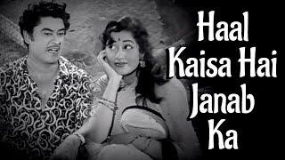 Haal Kaisa Hai Janaab Ka  Chalti Ka Naam Gaadi Son