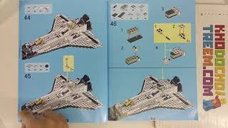 Hướng dẫn lắp ráp Lepin 16014 Lego Creator 10231 Space Shuttle Expedition giá sốc rẻ nhất