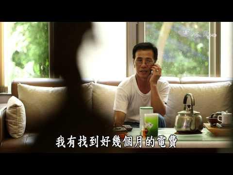 台綜-綠色幸福學