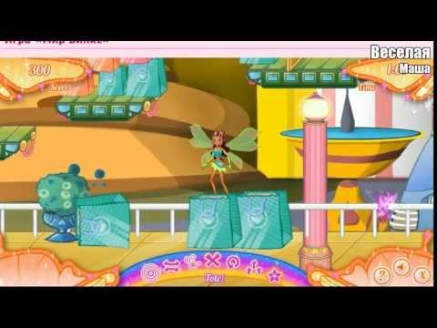 Игра винкс - Волшебный полет