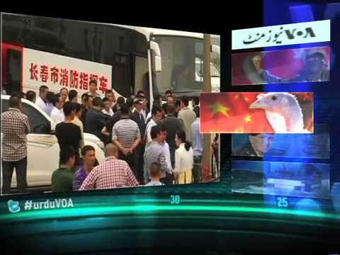 Urdu Newsminute 6.03.13