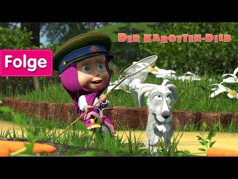 Mascha und der Bär - Der Karotten-Dieb 🐰(Folge 12)
