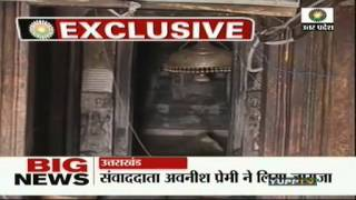 kedarnath flooding : inside kedarnath temple after flooding
