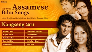 Superhit Assamese Bihu Songs | Zubeen Garg | Bornali Kalita | Achurjya Barpatra
