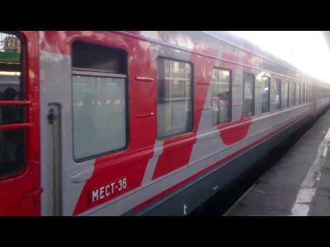 Прибытие поезда Москва-Анапа №517 на Курский вокзал