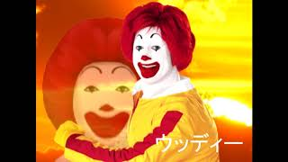 McDonalds Anime Opening