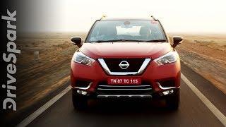 Nissan Kicks Review in Telugu: Interior, Features, Design & Specs | నిస్సాన్ కిక్స్ రివ్యూ