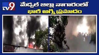 Fire in plastic company next to petrol pump in Medchal