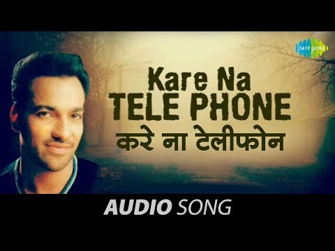 Harjeet Harman - Kare Na Tele Phone - Punjabi Sad Song