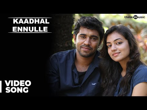 Neram Tamil Song - Kaadhal Ennulle video