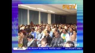 Eritrean News - Tigrinya - 11th November 2014 - EriTV