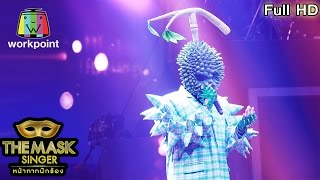 Download Lagu Lay me Down - Durian masked / The Mask Singer Thailand Gratis STAFABAND
