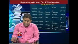 TSPSC - Police  || Reasoning - Oddman Out & Wordman Out || Ramakrishna