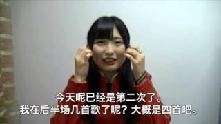 若月まりあ動画[6]