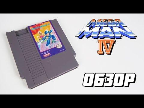 Mega Man 4 - Extra Life