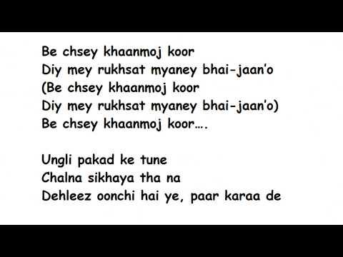 Download Lagu  DILBARO Full Song s Movie – Raazi | Harshdeep Kaur, Shankar Mahadevan Mp3 Free